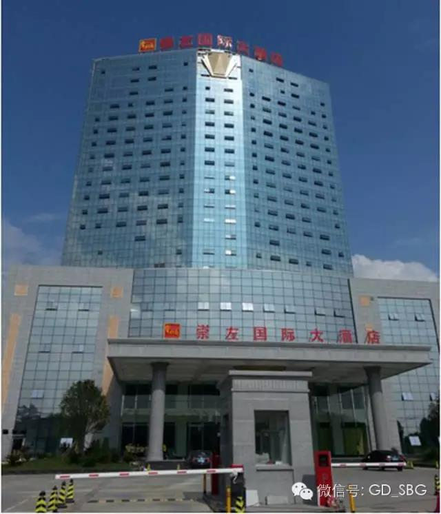 广西崇左国际大酒店