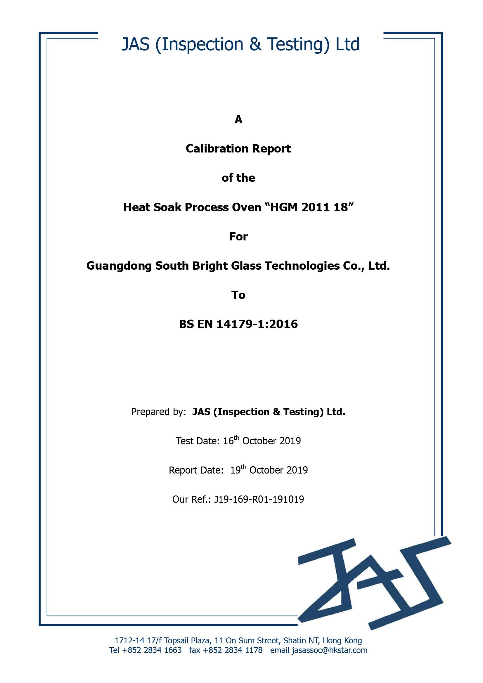 2019年均质炉证书10-23