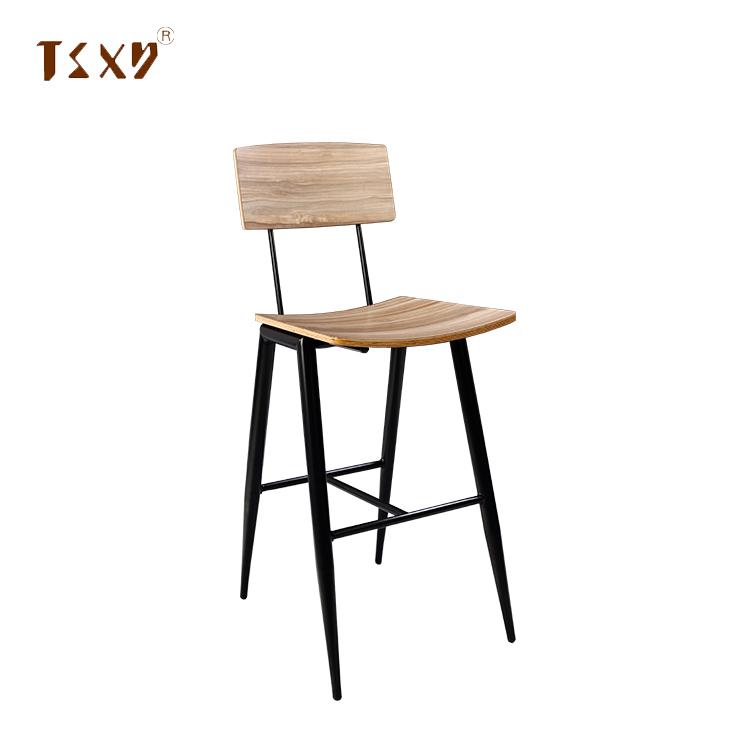 吧椅DG-60523B