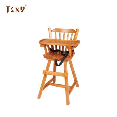 儿童椅DG-W0241