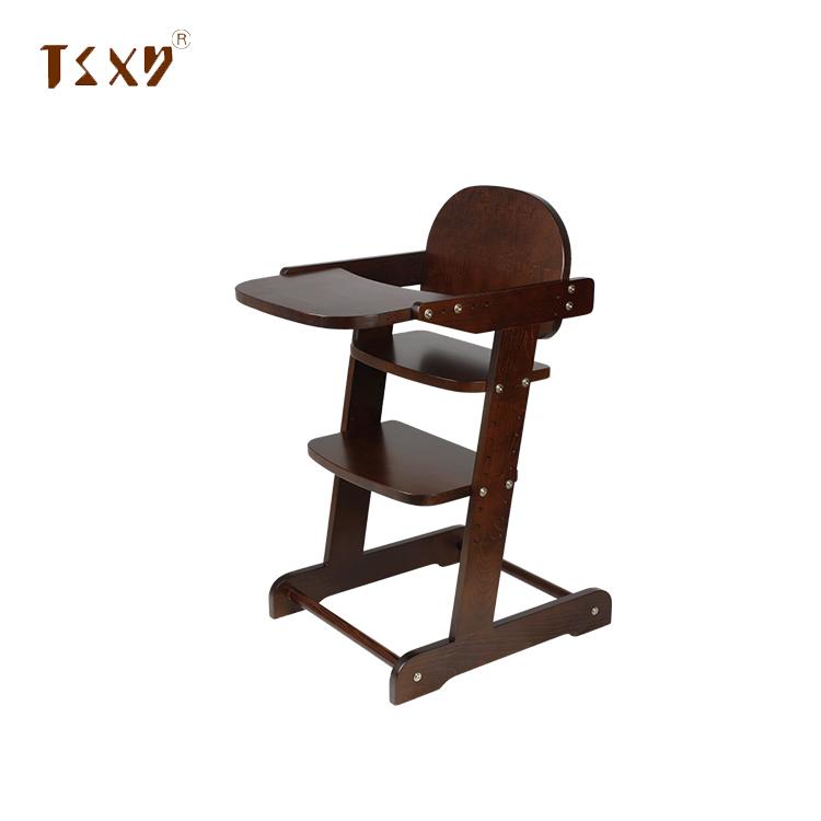 儿童椅DG-W0144