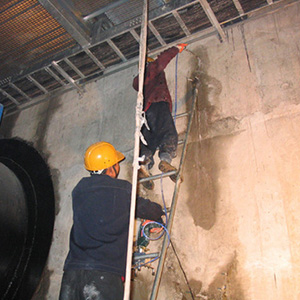 哈尔滨市人民党校沉降缝堵漏