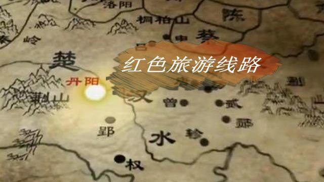 """熊氏""""红色""""旅游线路"""