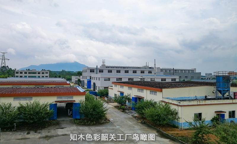uedbet新版官网色彩韶关工厂鸟瞰图