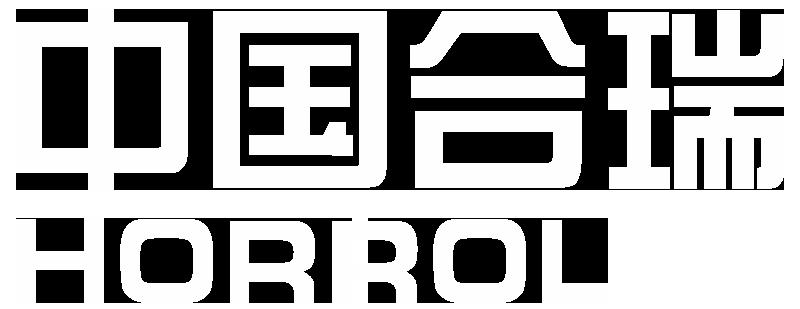 中国合瑞科技白色logo