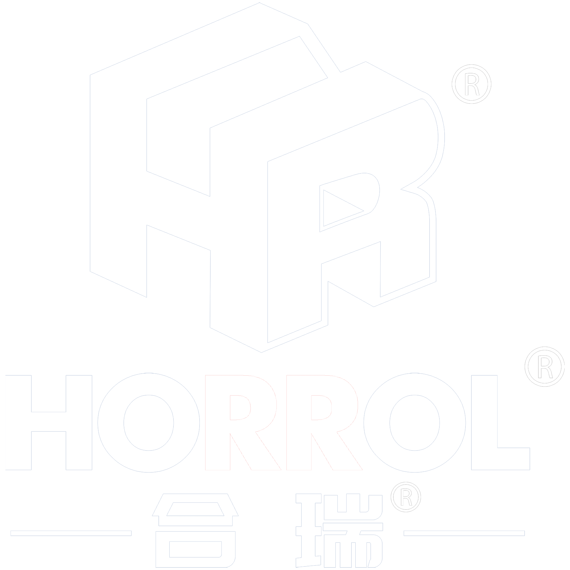 China Horrol Technology Trademark Logo