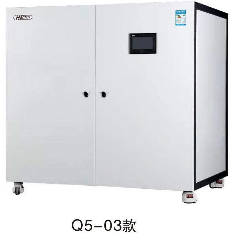 JR-Q5-03