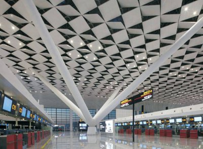 鄭州新鄭國際機場