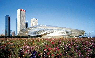 大連國際會議中心