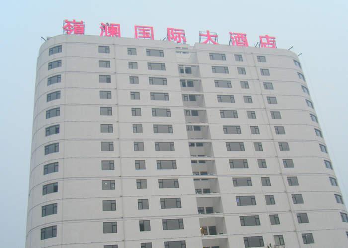 大型楼体广告