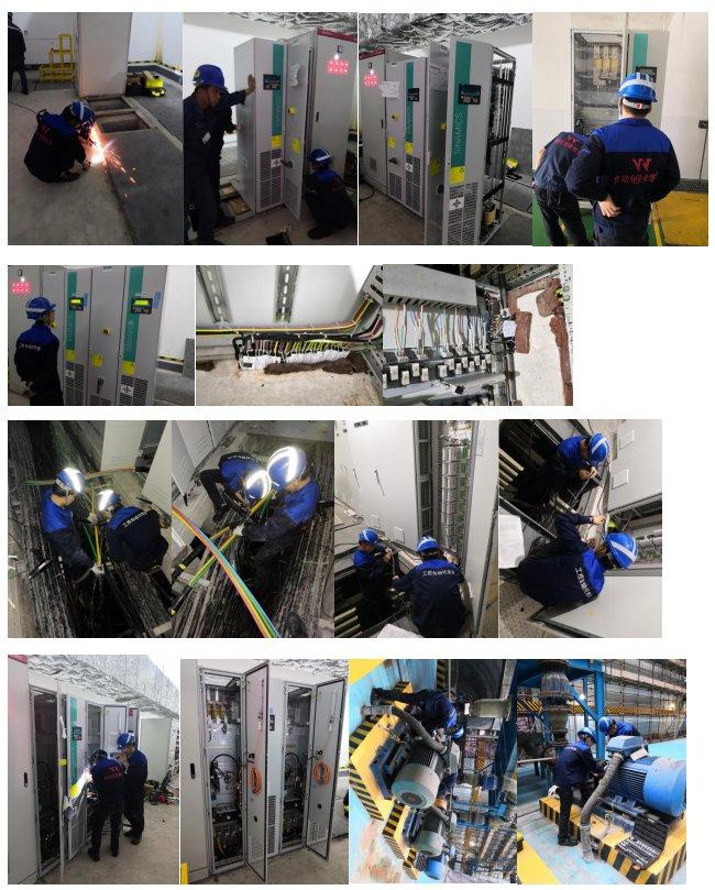 广州能源发电有限公司变频器安装竣工报告