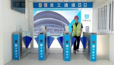 中国建筑 智能工地