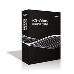 RG-Wlock网站防篡改系统