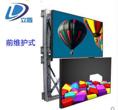 43/46/49/55寸液晶拼接屏高清多屏监控显示器电视墙支架