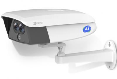 海康威视萤石C5X智能摄像头有线高清双摄监控器家用手机远程 室外