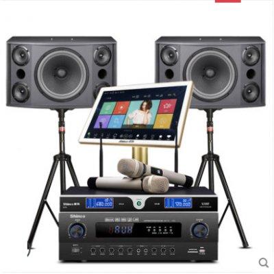 H2ktv音响套装卡拉ok点歌机唱歌设备全套装音箱