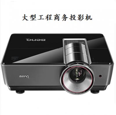 高清蓝光3D商务宽屏工程投影机