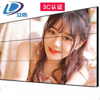 无缝46寸液晶拼接屏电视墙商用会议工业显示窄边大屏幕3.5mm