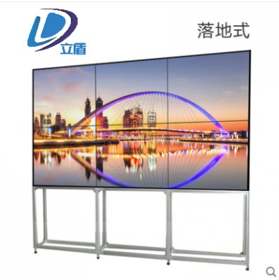 46寸液晶拼接屏高清多屏监控显示器电视墙支架