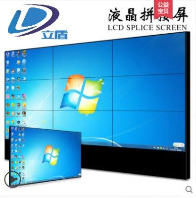 46 寸液晶拼接屏监控显示器无缝电视墙led大屏幕