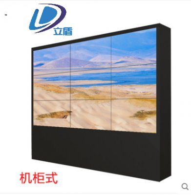 65寸液晶拼接屏监控显示器无缝电视墙led大屏幕