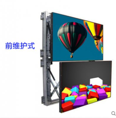 65寸液晶拼接屏高清多屏监控显示器电视墙支架