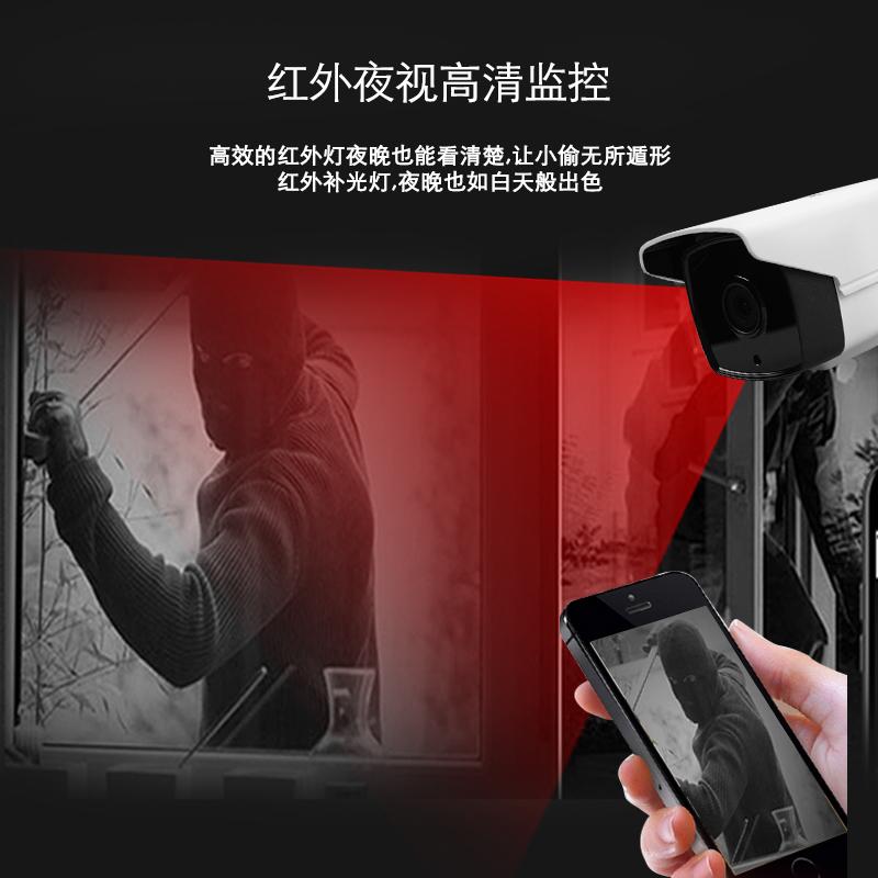 海康威视DS-2CD3T35D-I5 300万网络摄像机枪机50米红外夜视监控头