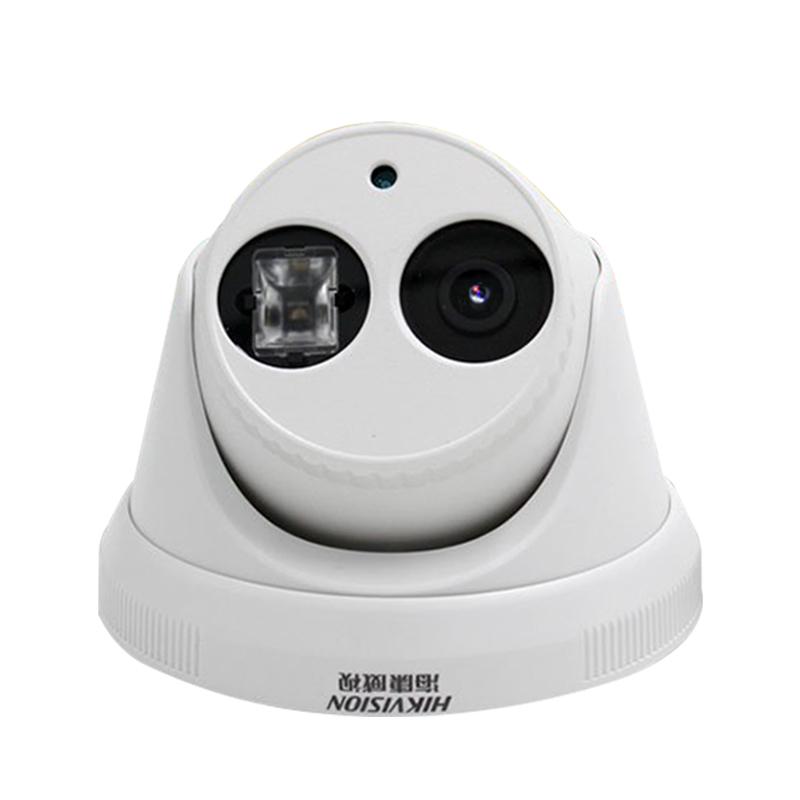海康威视 DS-2CE56A2P-IT3P 700线模拟高清监控摄像头 室内半球