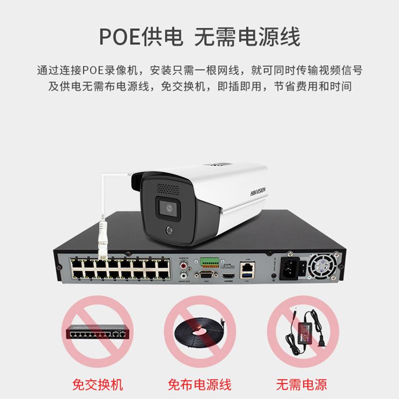 海康威视DS-2CD3T46WDA2-I 400万智能警戒高清网络监控摄像头室内