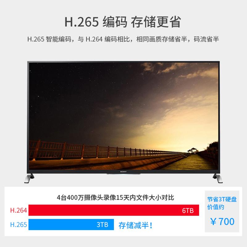 海康威视 新品 DS-2CD3347FDWD-LS 400万全彩网络监控音频摄像头