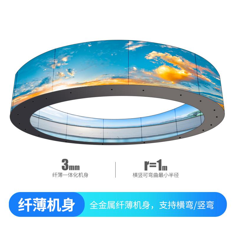 55寸OLED液晶拼接屏柔性超薄壁纸屏展厅曲面屏商场弧形显示屏