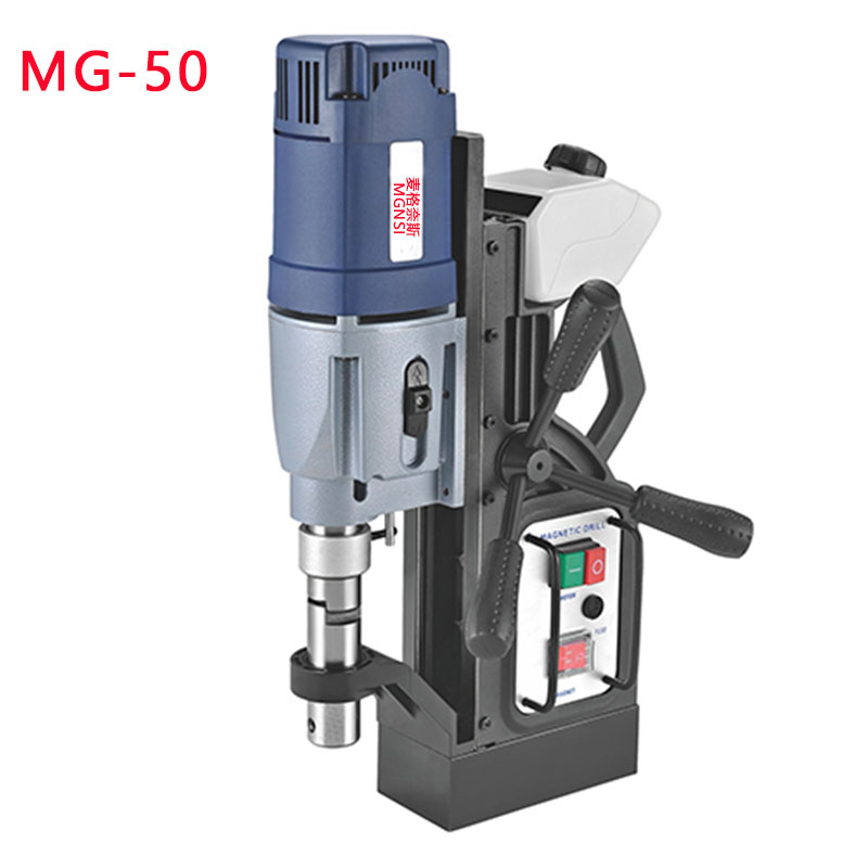 MG-35空心钻头专用磁力钻