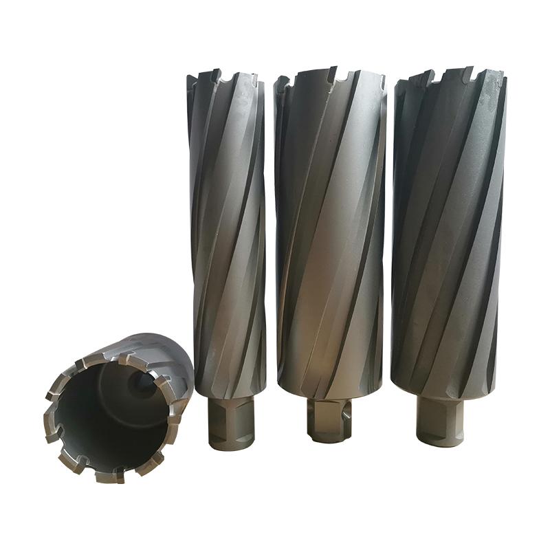 75深度MGNSI空心钻头磁力钻钻头硬质合金钢板钻头