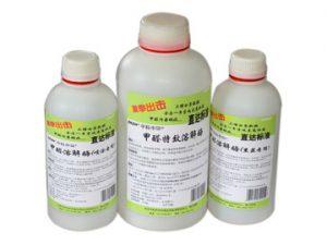 甲醛特效溶解酶 挑战高浓度甲醛污染治理 中科中环2005年推出厂家