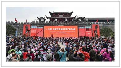 大庸古城——首届世界遗产摄影展