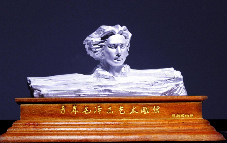 青年 毛泽东雕塑足银