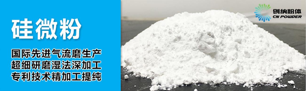 ?高純結晶硅微粉的作用及用途