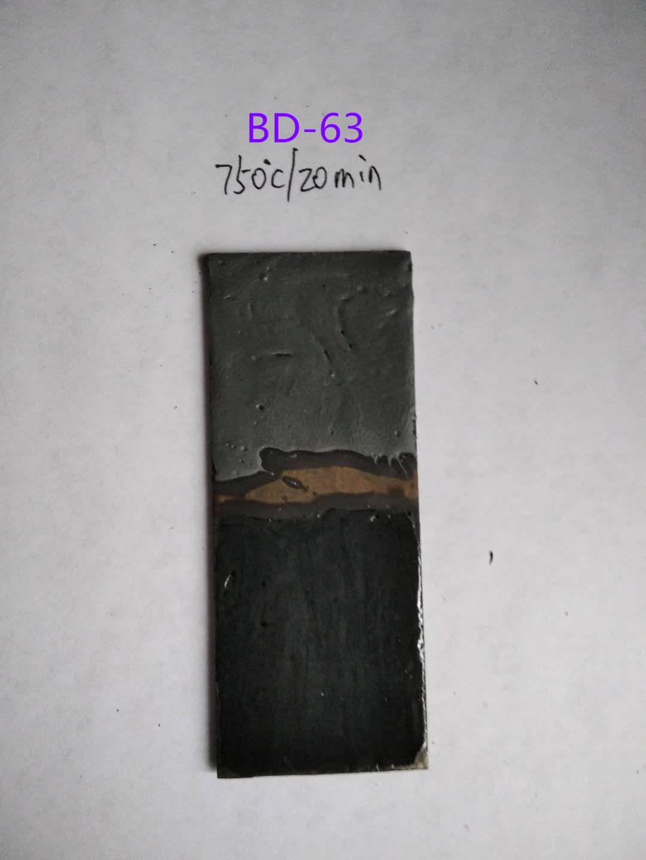 封接玻璃漿料-不銹鋼封接絕緣隔離耐高溫涂層