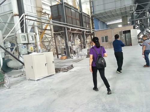 華納精工 1號工廠