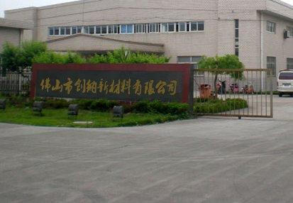 工業區 大門
