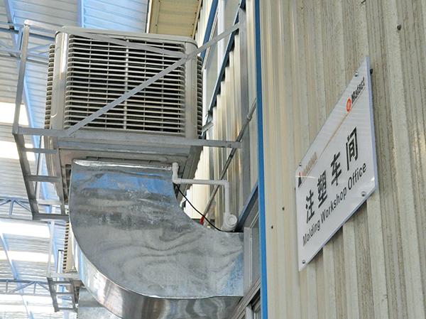 环保空调_水冷风机_水冷空调_水蒸发冷风机的安装使用指南
