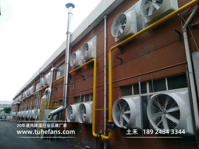 食品车间环境通风降温改造安装土禾风机水帘案例-海天调味