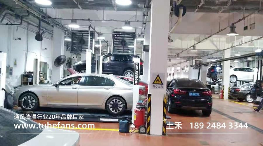 广州某宝马4S店汽车维保车间通风降温工程项目