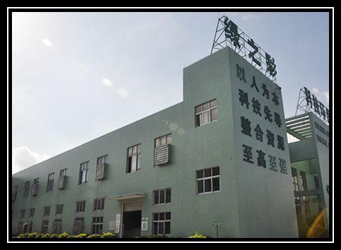 土禾风机安装客户:绿之彩印刷厂...
