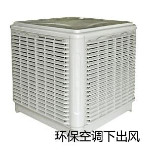 紧记这3大要素就能完美解决厂房降温困扰