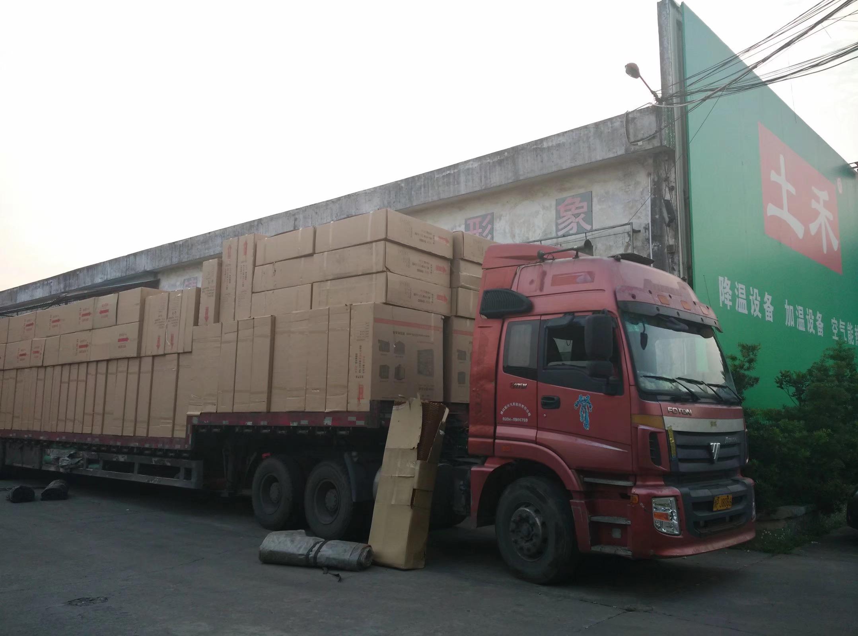 佛山市土禾公司是一家技术专业生产加工降温设备的生产商