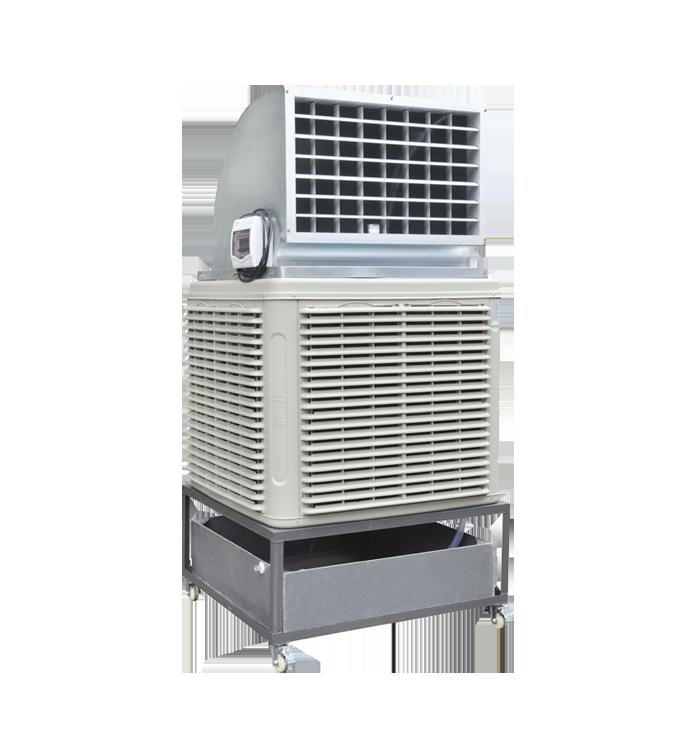 移动式中央供水环保空调