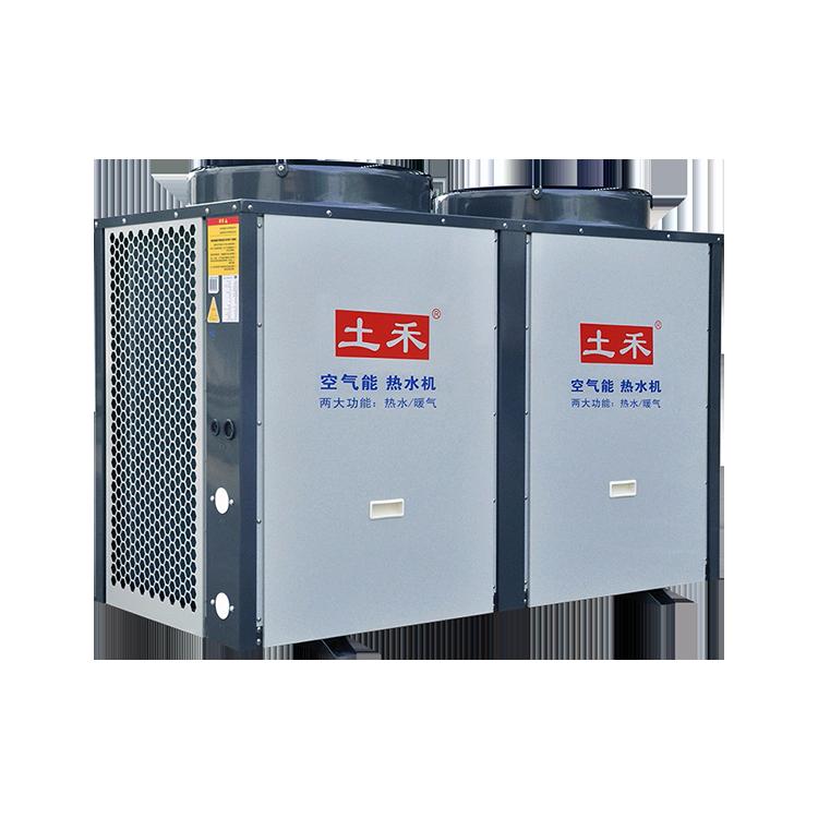 商用低温空气能机组