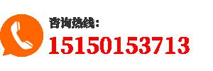 蘇州綠植租賃公司電話