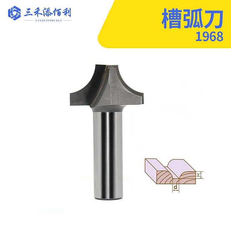 1968槽弧刀